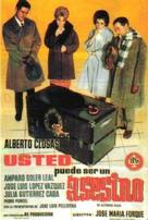 Usted puede ser un asesino - Spanish Movie Poster (xs thumbnail)