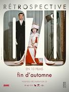 Akibiyori - French Re-release poster (xs thumbnail)