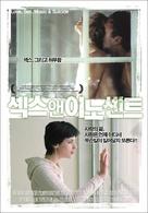 Snow White - South Korean poster (xs thumbnail)