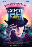 Charlie and the Chocolate Factory - South Korean Movie Poster (xs thumbnail)