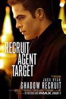Jack Ryan: Shadow Recruit - Movie Poster (xs thumbnail)