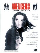 """The Avengers"" - British Movie Cover (xs thumbnail)"