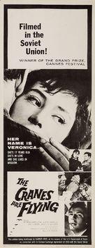 Letyat zhuravli - Movie Poster (xs thumbnail)