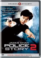 Police Story 2 - Movie Cover (xs thumbnail)