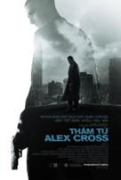 Alex Cross - Vietnamese Movie Poster (xs thumbnail)
