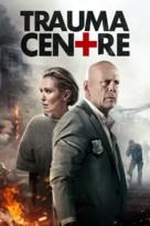 Trauma Center - British Movie Cover (xs thumbnail)
