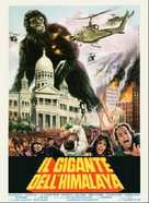 Xing xing wang - Italian Movie Poster (xs thumbnail)