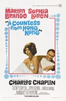 A Countess from Hong Kong - Theatrical movie poster (xs thumbnail)