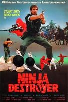 Ninja Destroyer - Movie Poster (xs thumbnail)