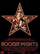 Boogie Nights - Spanish Movie Poster (xs thumbnail)