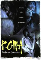 Koma - Spanish poster (xs thumbnail)