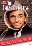 The Cheap Detective - DVD cover (xs thumbnail)