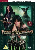"""Robin of Sherwood"" - British Movie Cover (xs thumbnail)"