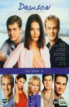 """Dawson's Creek"" - Belgian DVD movie cover (xs thumbnail)"