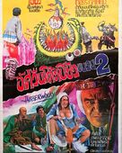 Jabberwocky - Thai Movie Poster (xs thumbnail)