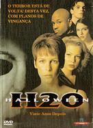 Halloween H20: 20 Years Later - Brazilian Movie Cover (xs thumbnail)