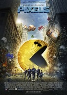 Pixels - German Movie Poster (xs thumbnail)