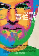 jOBS - Taiwanese Movie Poster (xs thumbnail)