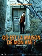 Khane-ye doust kodjast? - French Re-release poster (xs thumbnail)