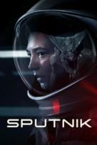Sputnik - Movie Cover (xs thumbnail)