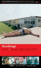 Hundstage - Austrian DVD cover (xs thumbnail)