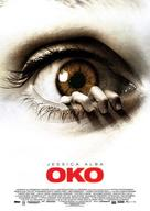 The Eye - Slovak Movie Poster (xs thumbnail)