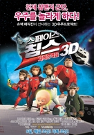 Space Chimps 2: Zartog Strikes Back - South Korean Movie Poster (xs thumbnail)