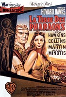 Land of the Pharaohs - French Movie Poster (xs thumbnail)