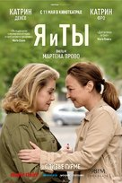 Sage femme - Russian Movie Poster (xs thumbnail)