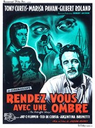 The Midnight Story - French Movie Poster (xs thumbnail)