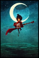 Kubo and the Two Strings - Key art (xs thumbnail)