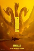 Godzilla: King of the Monsters - Italian Movie Poster (xs thumbnail)