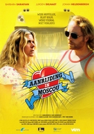 Aanrijding in Moscou - Dutch DVD movie cover (xs thumbnail)