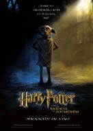 Harry Potter and the Chamber of Secrets - German Movie Poster (xs thumbnail)