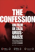 The Confession - French Movie Poster (xs thumbnail)