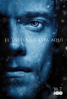 """""""Game of Thrones"""" - Mexican Movie Poster (xs thumbnail)"""