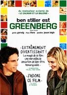 Greenberg - Canadian DVD cover (xs thumbnail)