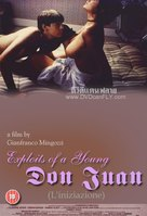 L'iniziazione - British DVD cover (xs thumbnail)