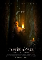 Gretel & Hansel - South Korean Movie Poster (xs thumbnail)