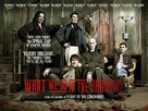 What We Do in the Shadows - British Movie Poster (xs thumbnail)