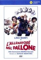 Allenatore nel pallone, L' - Italian DVD movie cover (xs thumbnail)