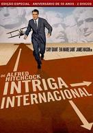 North by Northwest - Brazilian DVD cover (xs thumbnail)