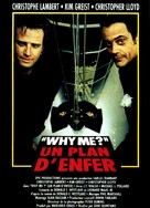 Why Me? - French VHS cover (xs thumbnail)