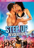 Step Up Revolution - DVD cover (xs thumbnail)