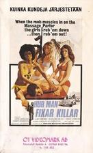 The Manhandlers 1974 Movie Poster
