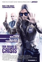 Our Brand Is Crisis - Philippine Movie Poster (xs thumbnail)