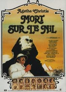 Death on the Nile - French Movie Poster (xs thumbnail)