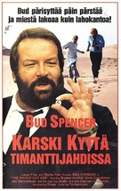 Piedone l'africano - Finnish VHS cover (xs thumbnail)