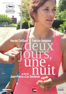 Deux jours, une nuit - French DVD movie cover (xs thumbnail)