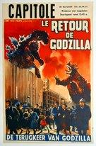Gojira no gyakushû - Belgian Movie Poster (xs thumbnail)